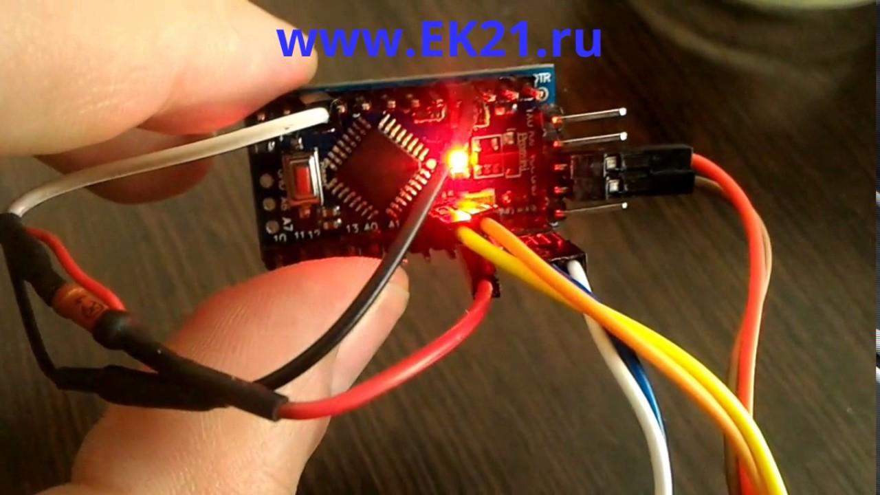 Arduino pro mini oled х i c ds b Электронный