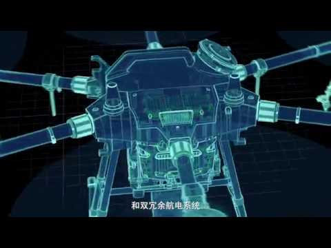 大疆T16 植保無人飛機介紹視頻
