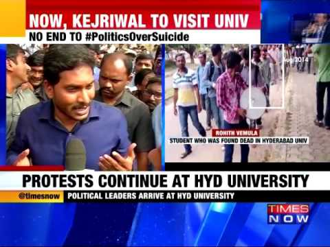 Protest continues at Hyderabad Central University