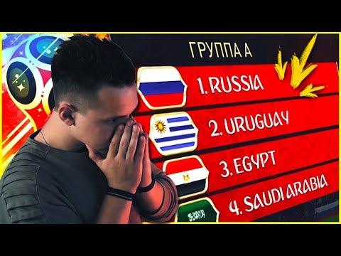 россия против египта
