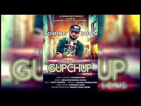 (Teaser) GUPCHUP SONG - Chhattisgarhi Rap Song | CG SENSATION