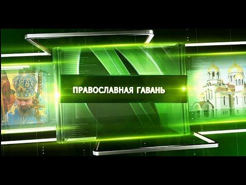 Землетрясение в Новороссийске - ЯПлакалъ