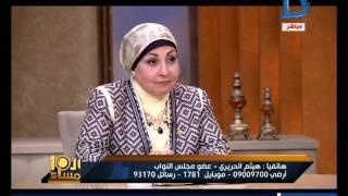 العاشرة مساء   النائب هيثم الحريري : استمرار هذة الحكومة جريمة في حق الوطن والمواطن