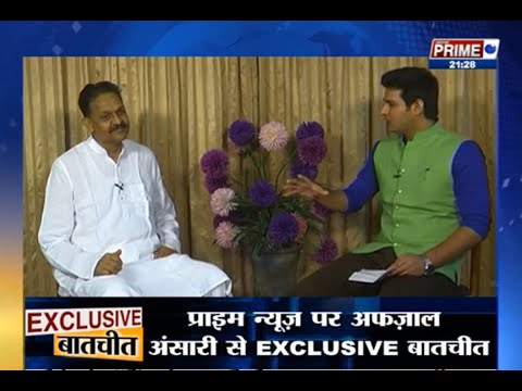 MOHSIN KHAN  EXCLUSIVE BAAT WITH AFZAL ANSARI