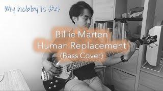 [ 나의 취미는 #4 ] Billie Marten - …