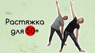Здоровье Гибкость это молодость Упражнения по растяжке мышц Советы тренера для взрослых женщин