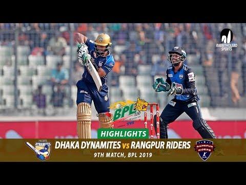 Dhaka Dynamites vs Rangpur Riders Highlights    9th Match    Edition 6    BPL 2019