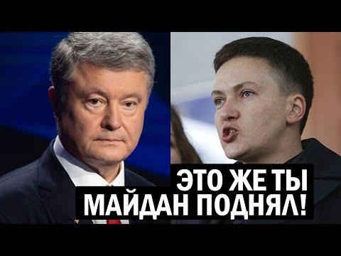 СРОЧНО! Признание Украинского депутата поставило на уши весь СНГ! - новости, политика - Видео онлайн