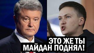 СРОЧНО! Признание Украинского депутата поставило на уши весь СНГ! - новости, политика