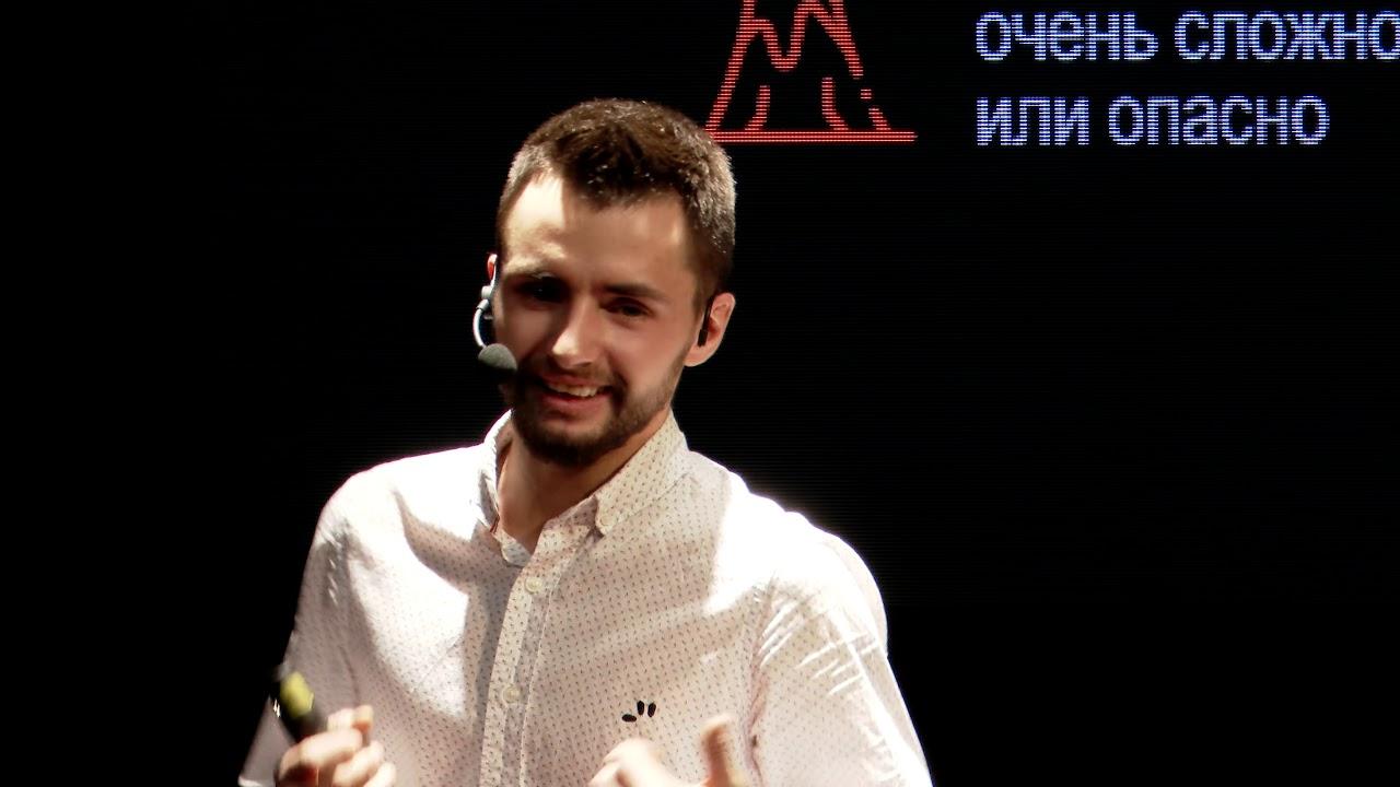 Виртуальная реальность: будущее уже настало | Виталий Иванов | TEDxForestersPark
