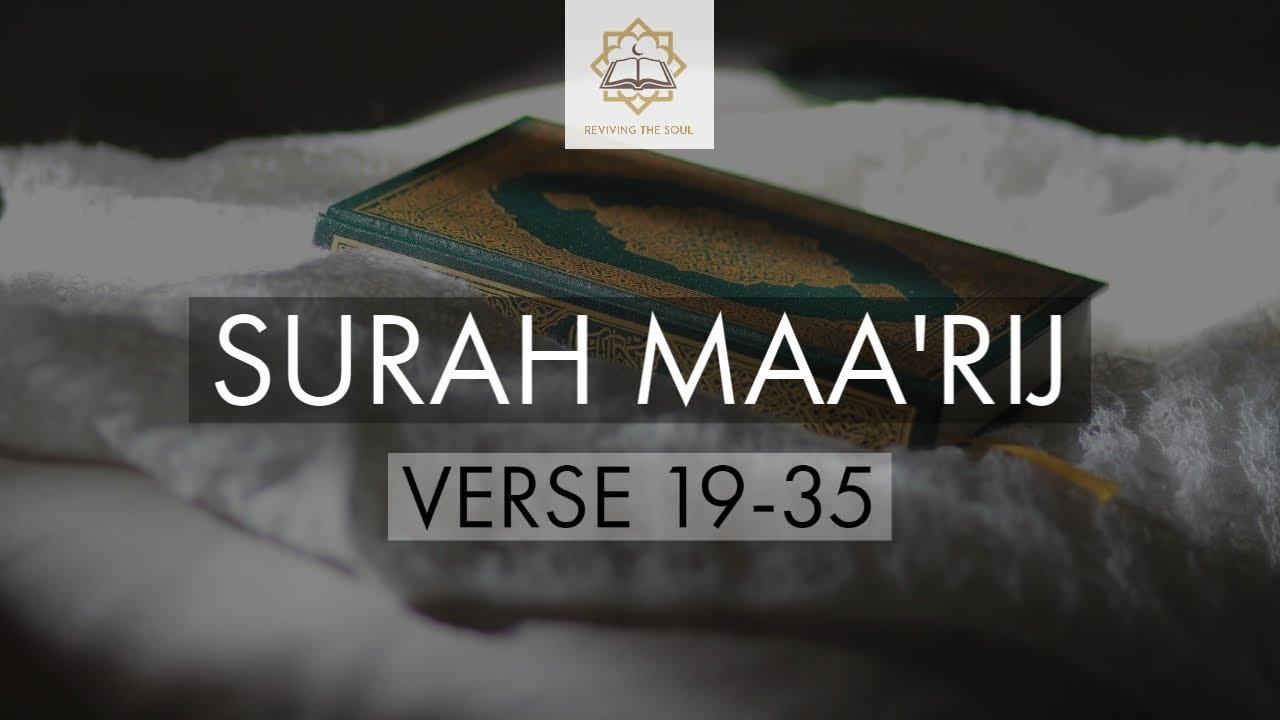 Surah Al-Maa'rij Verse 19-35 | Ahmed Khedr | Beautiful Verses