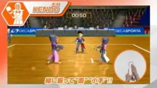 Deca Sports 2 Kendo