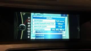 Цифровое ТВ со штатным управлением в BMW F01.(, 2012-10-28T20:39:47.000Z)