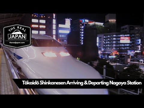 Tōkaidō Shinkansen Arriving and Departing Nagoya Station, Aichi Prefecture | The Real Japan | HD