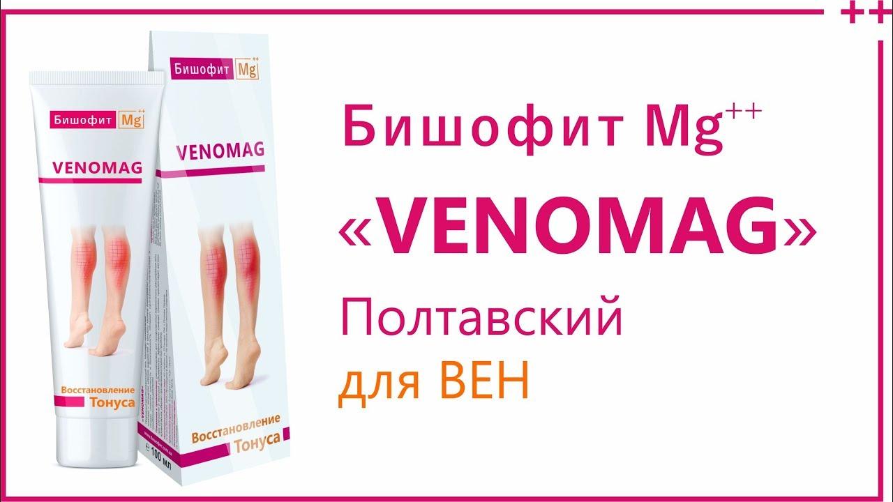 tratamentul venelor varicoase domodedovo varicoză semne foto și tratament