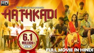 New Hathkadi (2018)   Hindi Dubbed Full Movie 2018   New South Indian Full Hindi Dubbed Movie