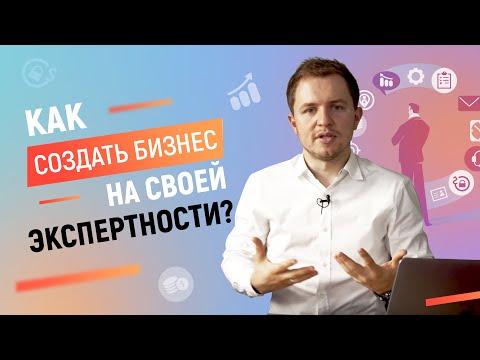 3 ЭТАПА ДЛЯ ЗАПУСКА своего образовательного бизнеса   GeniusMarketing