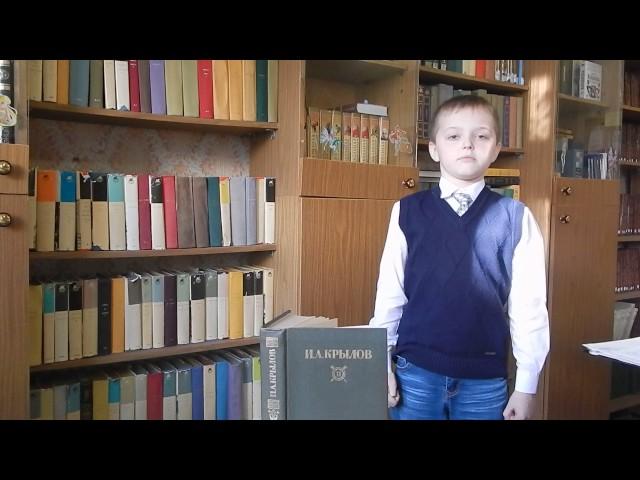 Изображение предпросмотра прочтения – ИльяКривов читает произведение «Ларчик» И.А.Крылова