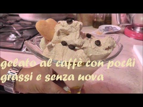 Gelato Al Caffe Con Pochi Grassi E Senza Uova Youtube