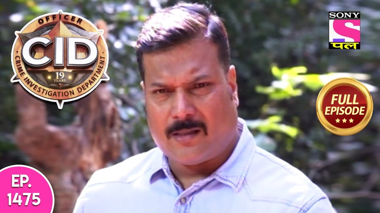 Download CID - Full Episode 1475 - 7th May, 2019