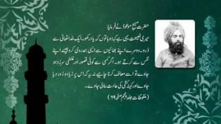 Ramadhan: Sayings of the Promised Messiah (as)