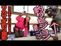 【釣りガール】ワカサギ釣って天ぷらにして食べたら最高だった!相模湖ドーム船(釣りビジョン撮影)