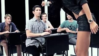 AXE Campus - Урок