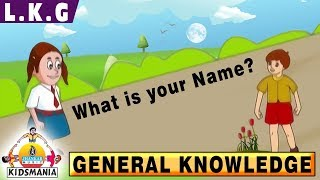 LKG | General Knowledge | Educational Videos for Kids | Teach your Kids at Home