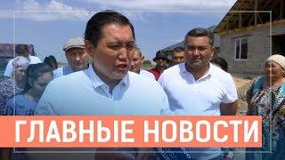 Новости Казахстана. Выпуск от 01.08.19 / Басты жаңалықтар