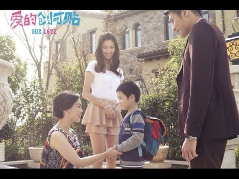 Download Our Love ep 25 (Engsub)