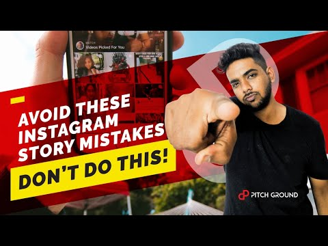 Avoid These Instagram Story Mistakes (Don't Do This!) | PitchGround