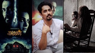 Siddharth's horror challenge to #conjuring with his #Aval