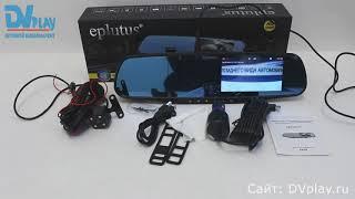 видеорегистратор Eplutus D36 ремонт