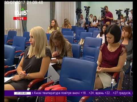Телеканал Київ: 30.07.17 Столичні телевізійні новини. Тижневик.