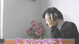 「オトナ女子」吉瀬美智子&丸山智己「意外な」役! 「テレビ番組を斬る...