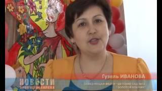 Знакомство с писателем Валентиной Пугачевой и ее книгами в детском саду №12 в рамках проекта