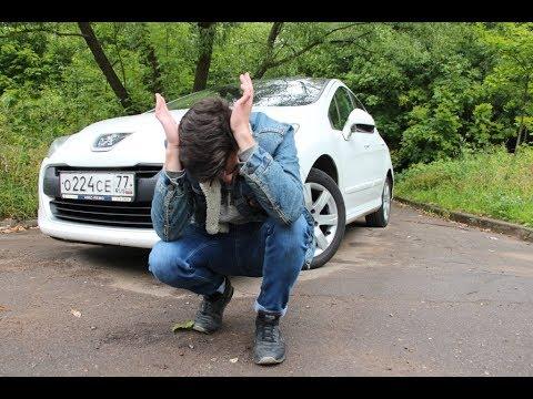 Потянешь или нет? №2 - Peugeot 308
