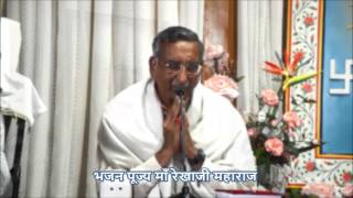 Shree Ram Sharnam: New Year 2016 Pravachans & Bhajan (Morning)