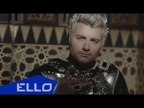 Николай басков клипы