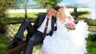 Поздравление к годовщине свадьбы Роману и Алёне.