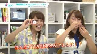 http://ondemand.pigoo.jp/products/detail.php?product_id=25983 この...