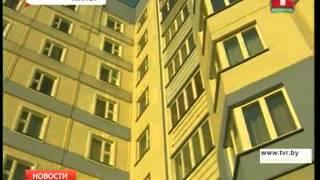 Отопление в Минске