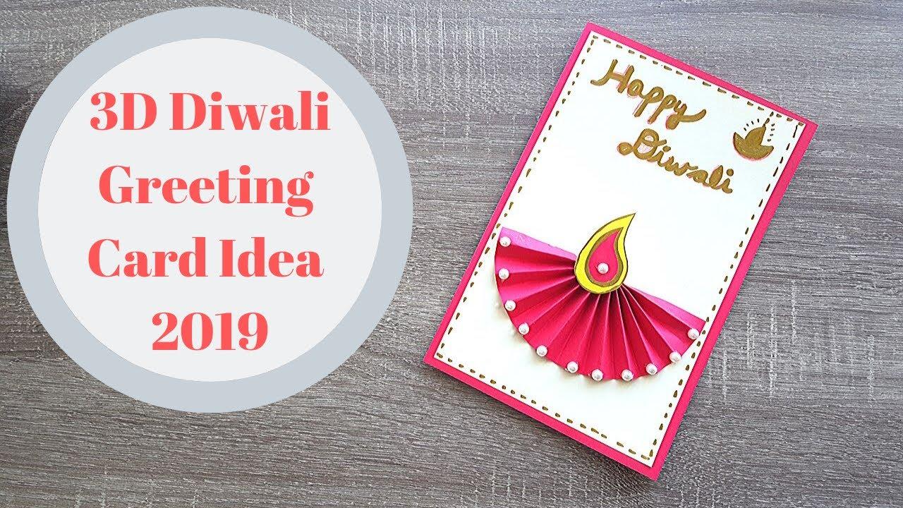 diwali greeting card easy  3d diwali card making ideas