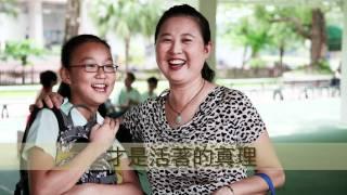 鳳溪第一小學 2010﹣2011罼業歌 強