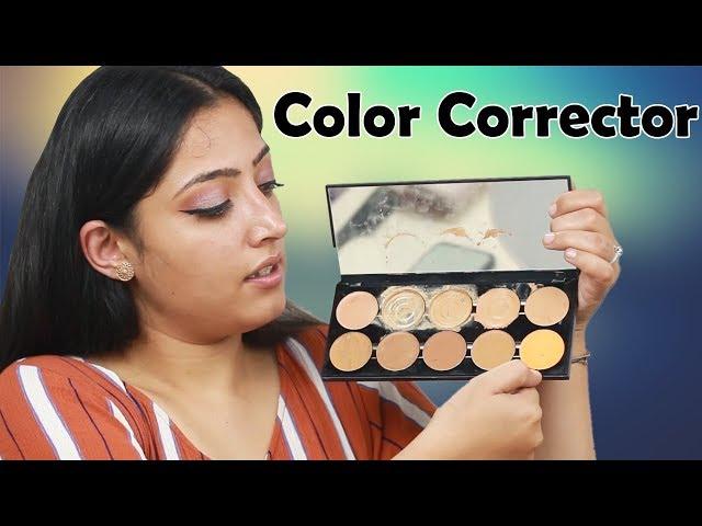How To Use Color Corrector - Color Corrector का उपयोग कैसे करें