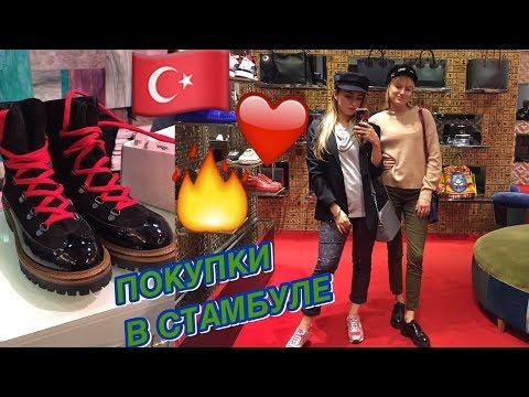 Базовый Гардероб🇹🇷 Покупки Одежды в Турции H&M, Koton