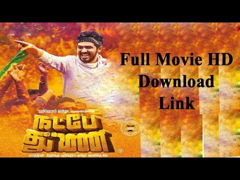 natpe-thunai-full-hd-download-link-tamil