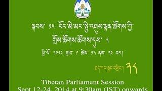 Day7Part5: Live webcast of The 8th session of the 15th TPiE Proceeding from 12-24 Sept. 2014