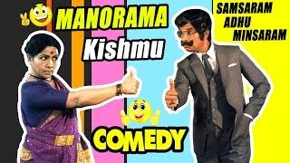 manorama kishmu comedy samsaram adhu minsaram tamil movie scenes visu lakshmi raghuvaran