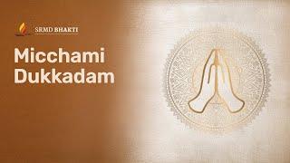 Micchami Dukkadam | મિચ્છામિ દુક્કડમ્ | Special Bhajan | Paryushan Mahaparva 2019 | Jain Bhajan